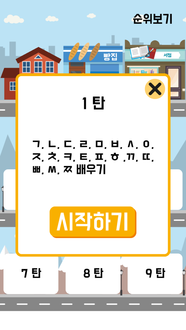 resizeScreenshot_20161014-171401.png